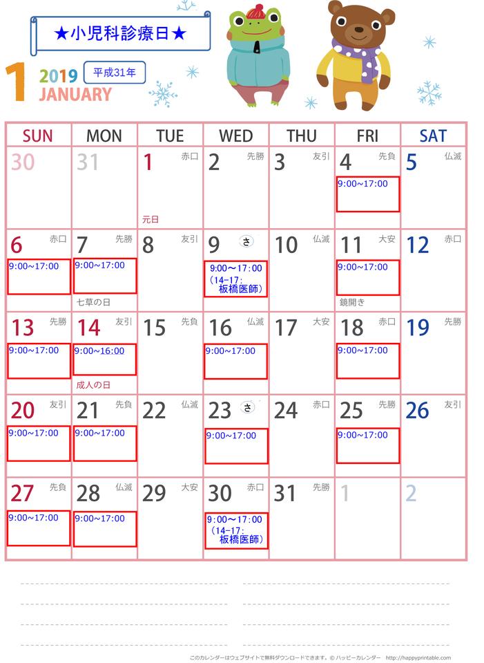 calendar-do-a4-2019-1.jpg