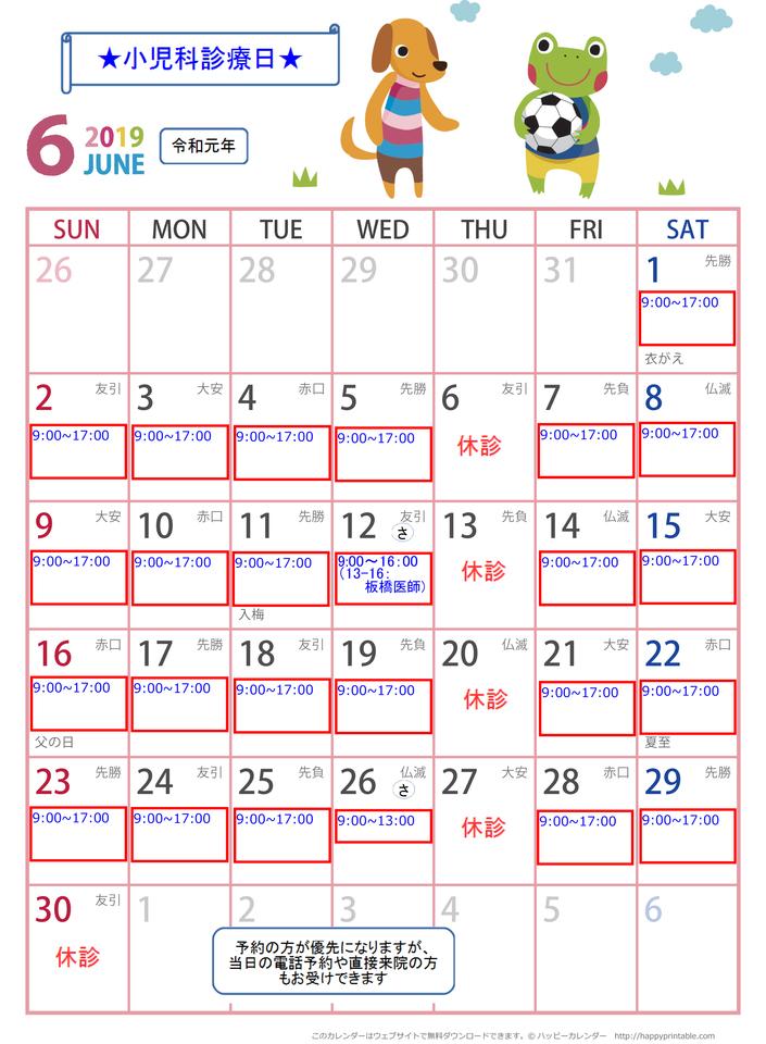 calendar-do-a4-2019-6.jpg